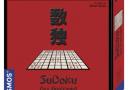 Sudoku das Brettspiel