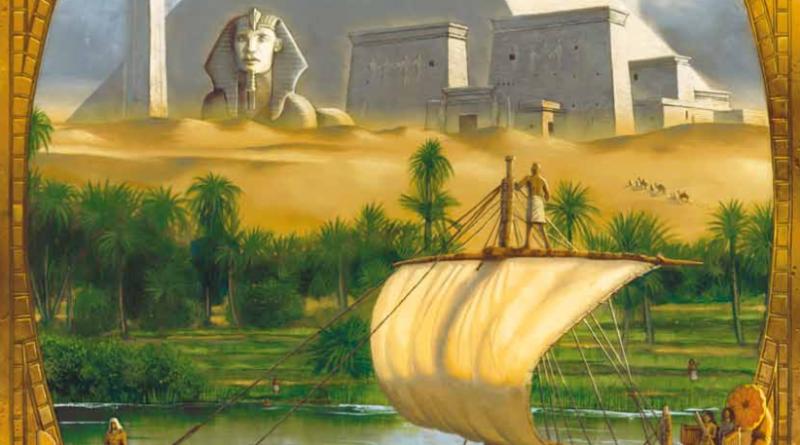 Egizia