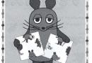 Die Sendung mit der Maus - Verflixt